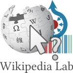 Wikipedia Lab