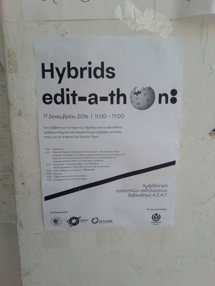 hybrids (3)