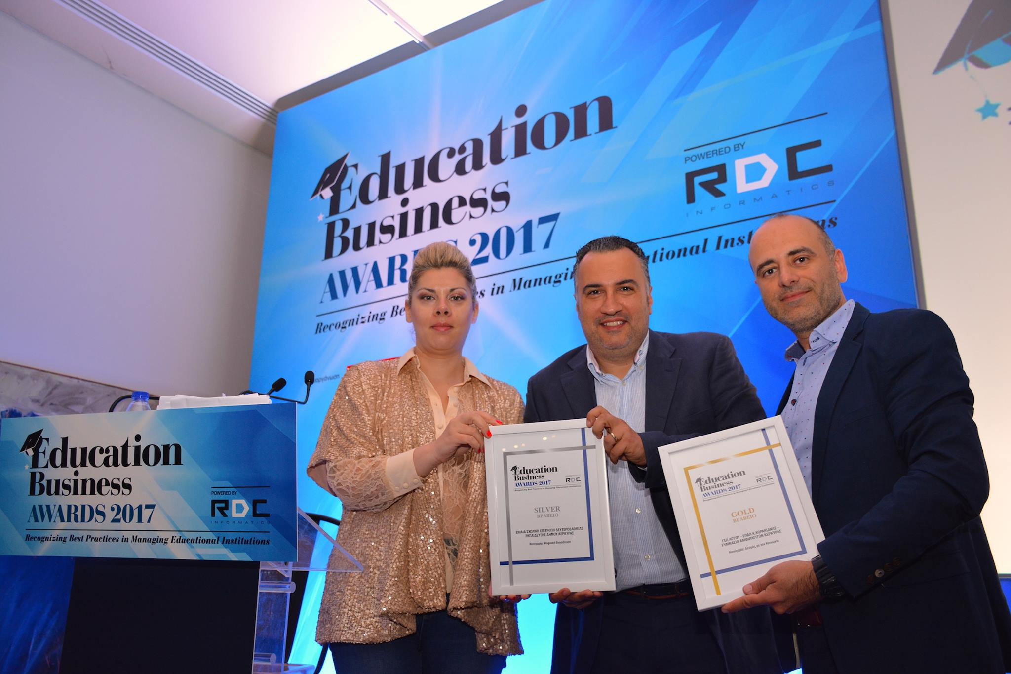 Silver Award για το CorfuPedia στα Education Business Awards 2017
