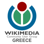 λογότυπο Wikimedia Greece
