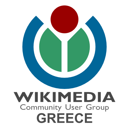 Λογότυπο του Wikimedia User Group Greece