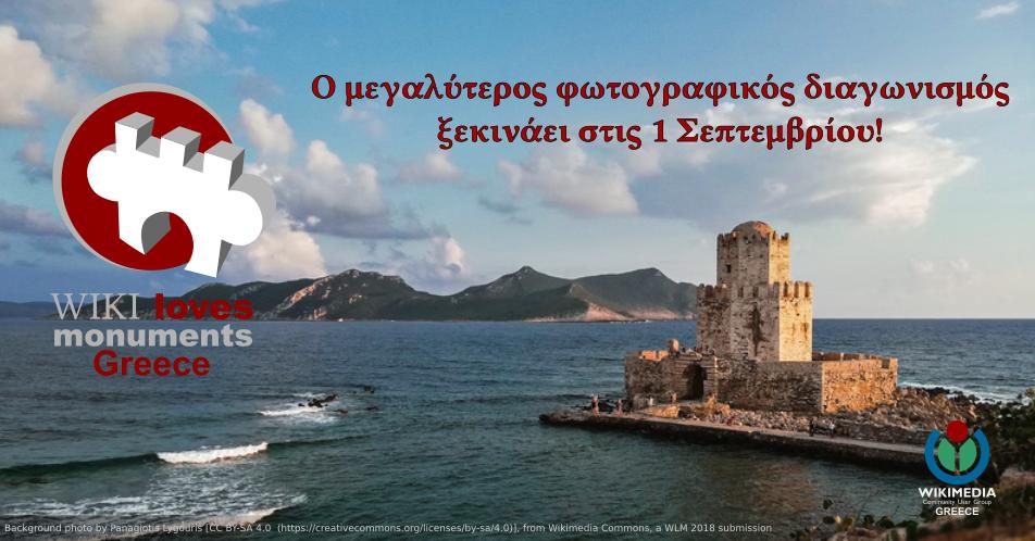 Κάστρο της Μεθώνης