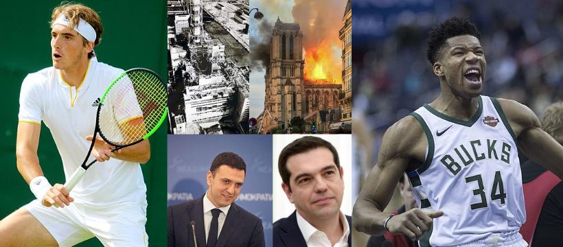 Τα δημοφιλέστερα λήμματα της ελληνικής Wikipedia το 2019